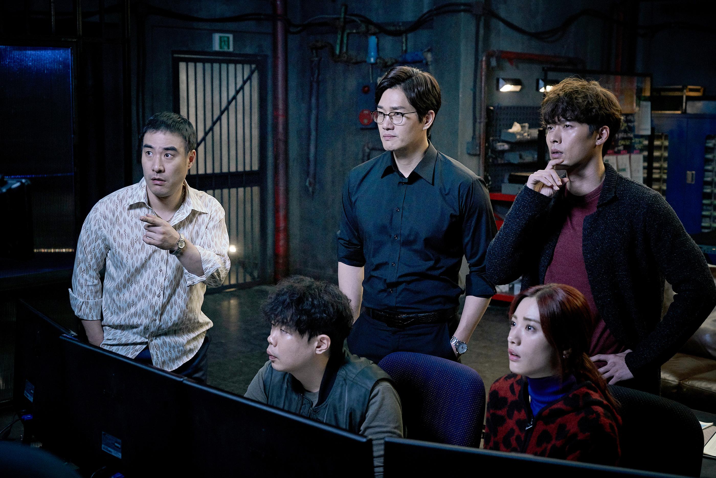 Yoo Ji-Tae, Hyun Bin, Sung-Woo Bae, Jin-Ah Im, and Se-ha Ahn in Kkun (2017)