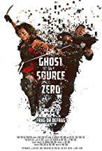 Primary image for Ghost Source Zero