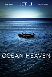 Ocean Heaven(2010) Poster - Movie Forum, Cast, Reviews