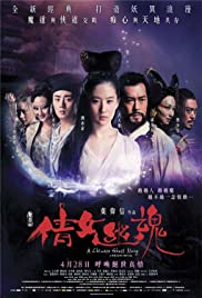 Watch Movie A Chinese Fairy Tale (2011)