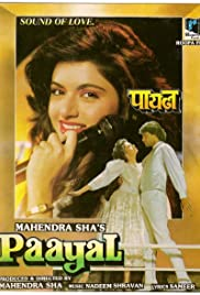 Paayal 1992 Hindi Movie JC WebRip 400mb 480p 1.2GB 720p 4GB 8GB 1080p