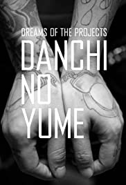 Danchi no Yume: Dreams of the Projects Poster