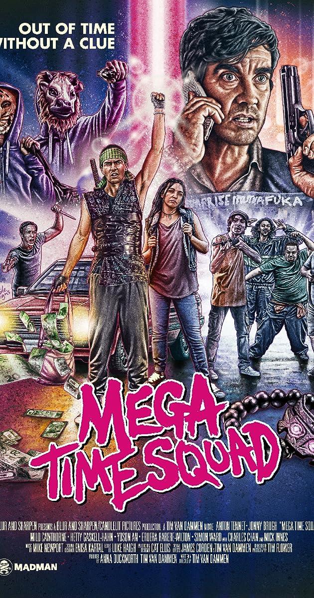 Subtitle of Mega Time Squad