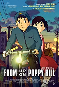 Primary photo for From Up on Poppy Hill
