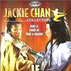 Jian hua yan yu jiang nan (1977)