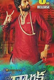 Vijay Deverakonda in Dwaraka (2017)