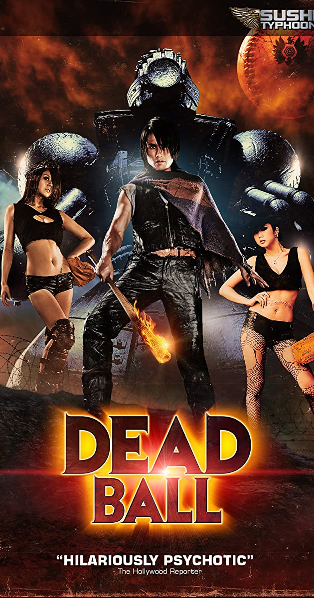 Subtitle of Deadball