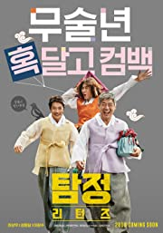 The Accidental Detective 2 2018 Subtitle Indonesia HDRip 480p & 720p