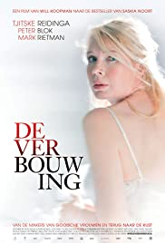 De verbouwing (2012) Poster - Movie Forum, Cast, Reviews