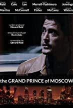 Primary image for The Grand Prince of Moscow
