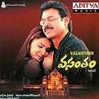 Vasantham (2003)