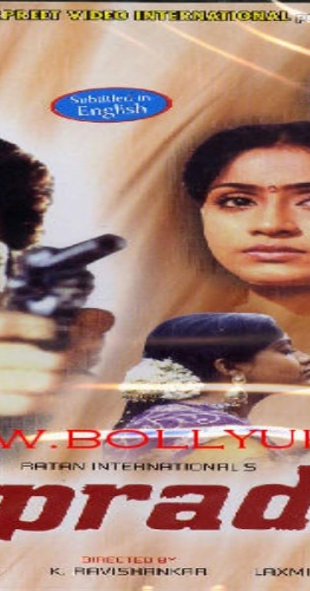 Apradhinee Marathi Movie Full Download
