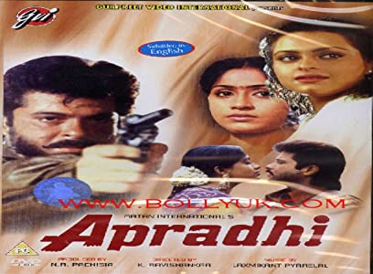 Apradhi hd full movie download