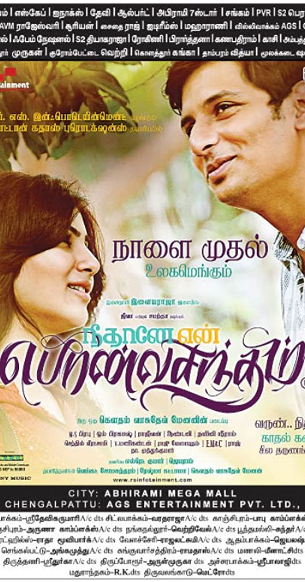 Neethaane En Ponvasantham Torrent Download