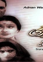 The Making of Aurat aur Char Dewari Aka Women and Hurdles
