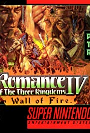romance of the three kingdoms iv: wall of fire