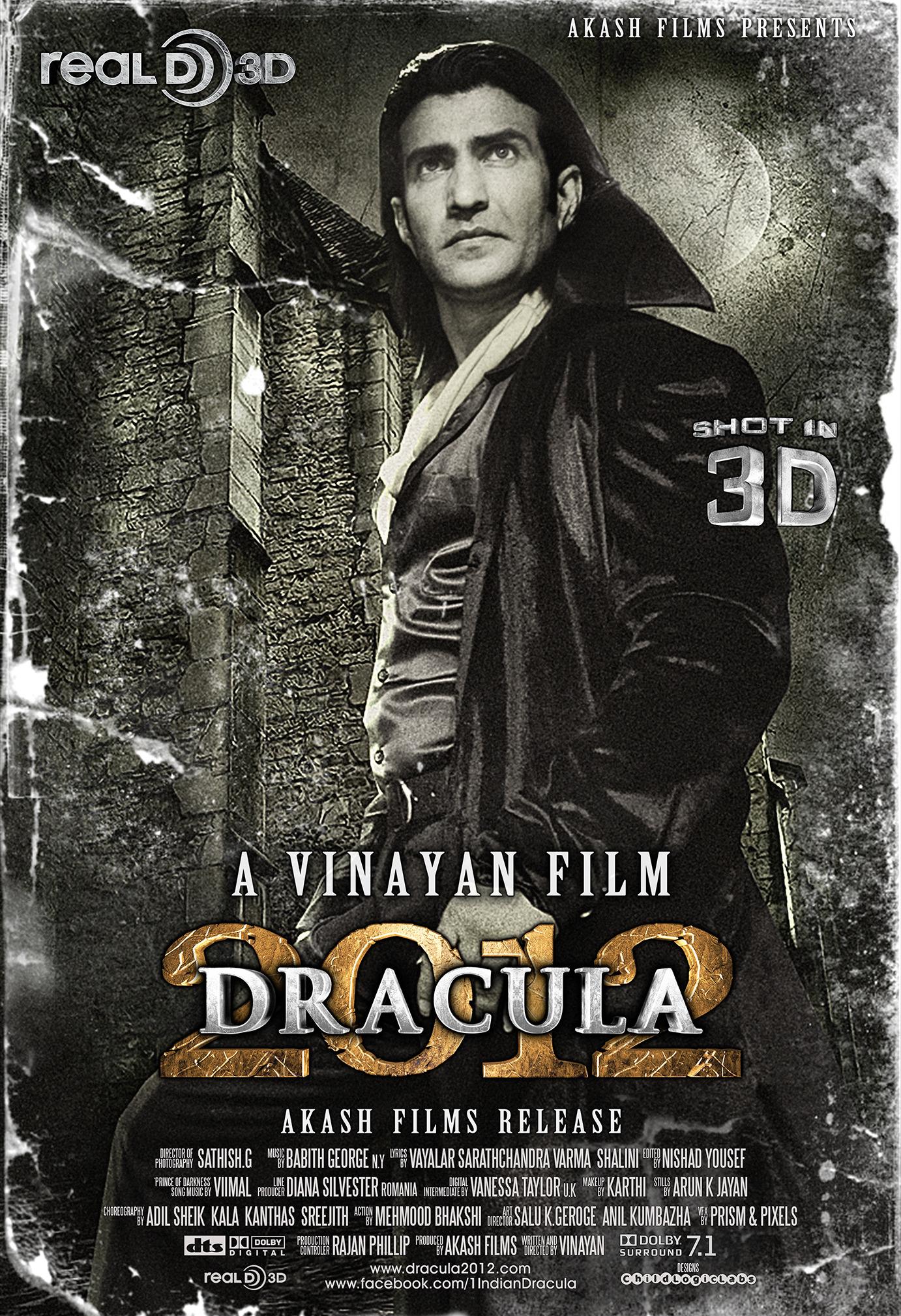Дракула 2012