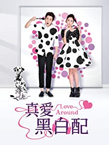 Love Around (2013– )