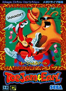 Hollywood movie site download ToeJam \u0026 Earl by Greg Johnson [480x360]