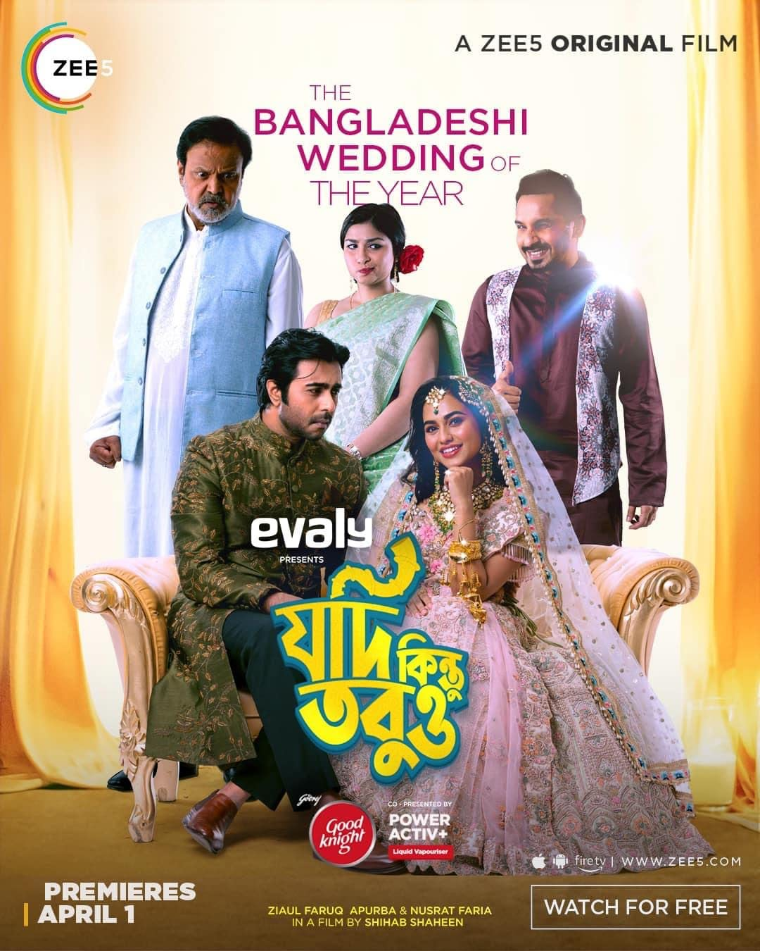 Jodi Kintu Tobuo (2021) Bengali Zee5 WEB-DL x264 AAC Esub