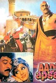 Aadmi Aur Apsara Poster