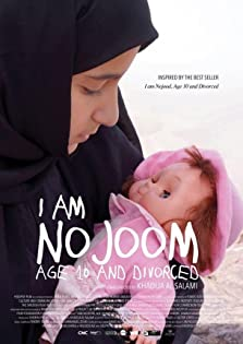 I Am Nojoom, Age 10 and Divorced (2014)