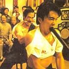 Lung dik chuen yan (1991)