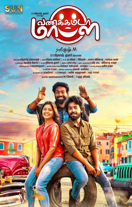 Vanakkam Da Mappilei 2021 Tamil 720p HDRip ESub 1.5GB Download
