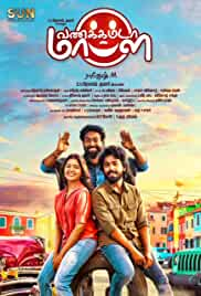 Vanakkam Da Mappilei (2021) HDRip Tamil Full Movie Watch Online Free