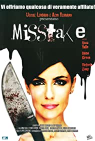 Misstake (2008)