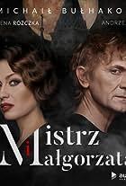 Mistrz i Malgorzata (Audioplay)