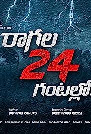 Chennai lo Ragala 24 Gantalu (2019) Telugu TRUE WEB-DL | HEVC | 480p | 720p | Gdrive