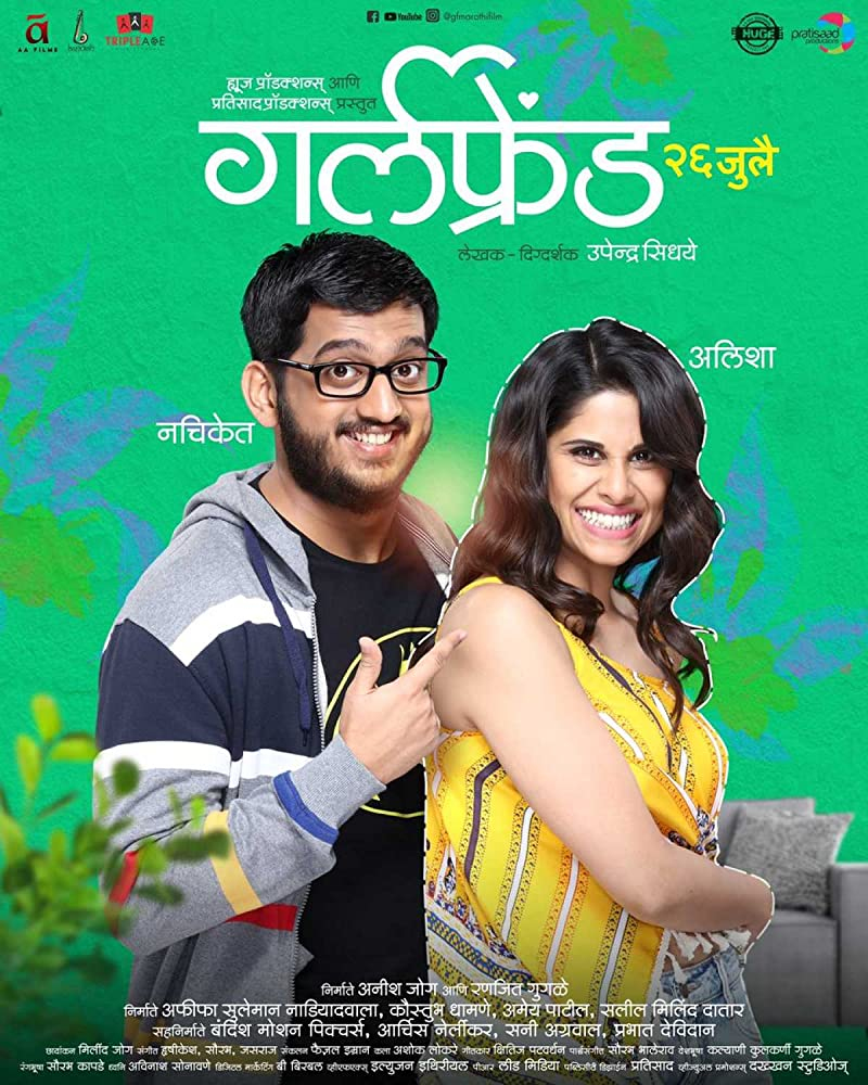 Girlfriend 2019 Marathi Full Movie 400MB pDVDRip Download