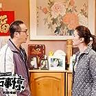 Francis Ng and Anita Yuen in Ga woo man si ging (2019)