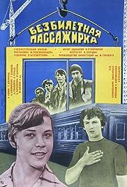 Bezbiletnaya passazhirka Poster
