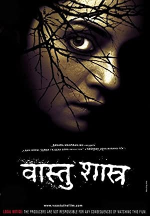 Horror Vaastu Shastra Movie