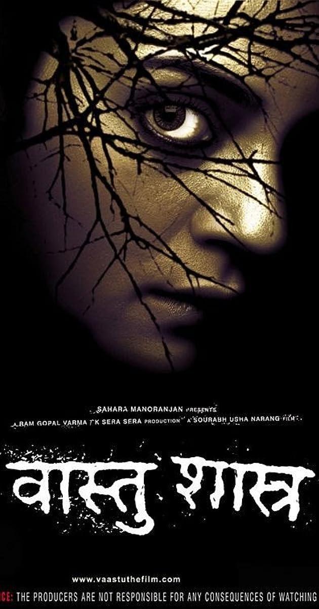 Vaastu Shastra (2004) - IMDb