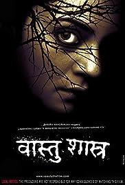 Vaastu Shastra(2004) Poster - Movie Forum, Cast, Reviews