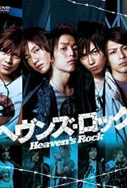 Heaven's Rock Poster
