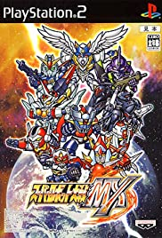 Super Robot Wars MX Poster