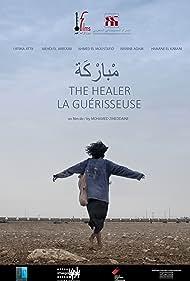 La Guérisseuse (2018)