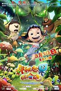 English movies direct download sites Yugo and Lala by Yunfei Wang [[movie]