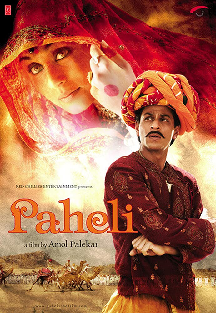 Shah Rukh Khan and Rani Mukerji in Paheli (2005)