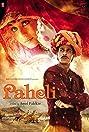 Paheli (2005) Poster