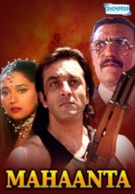 Mahaanta movie 1 in hindi 3gp free downloadgolkes