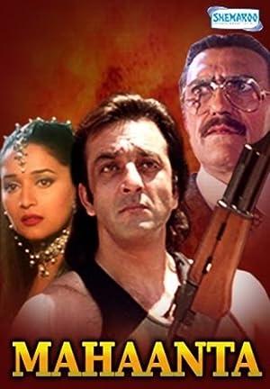 Talat Rekhi (dialogue) Mahaanta: The Film Movie
