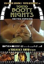 Tokyo Booty Nights