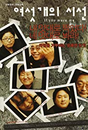 Yeoseot gae ui siseon (2003) Poster - Movie Forum, Cast, Reviews