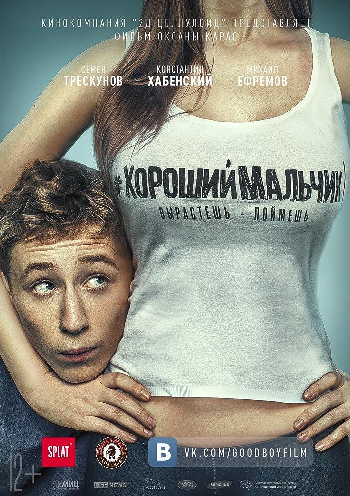 Geras berniukas / Khoroshiy malchik (2016) Online