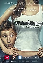 Khoroshiy malchik Poster